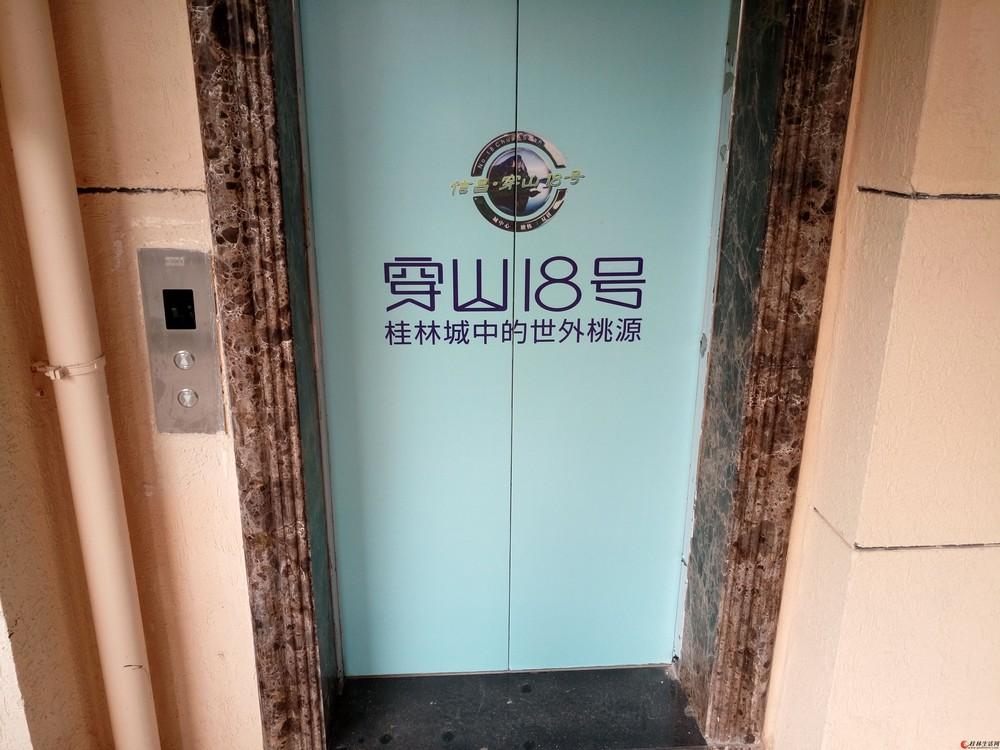 万达广场兰乔圣菲信昌穿山18号电梯入户两层复式带露台192万