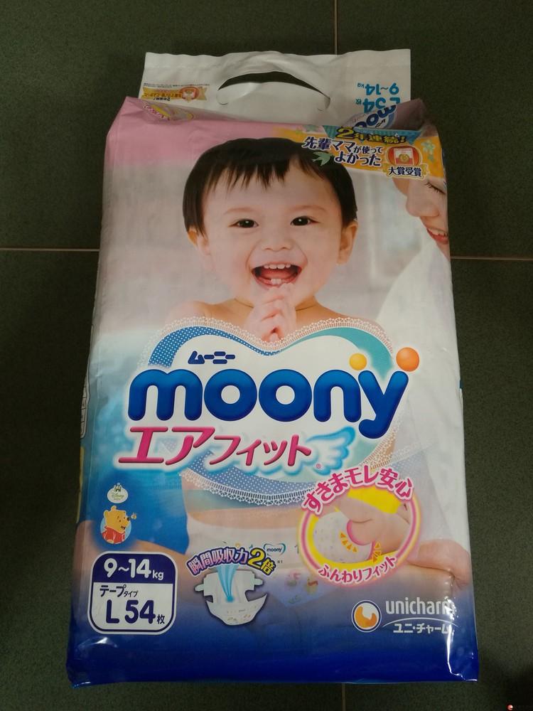 小宝宝长大了,囤货mooony纸尿片用不上了,还剩6包,打包380出售。
