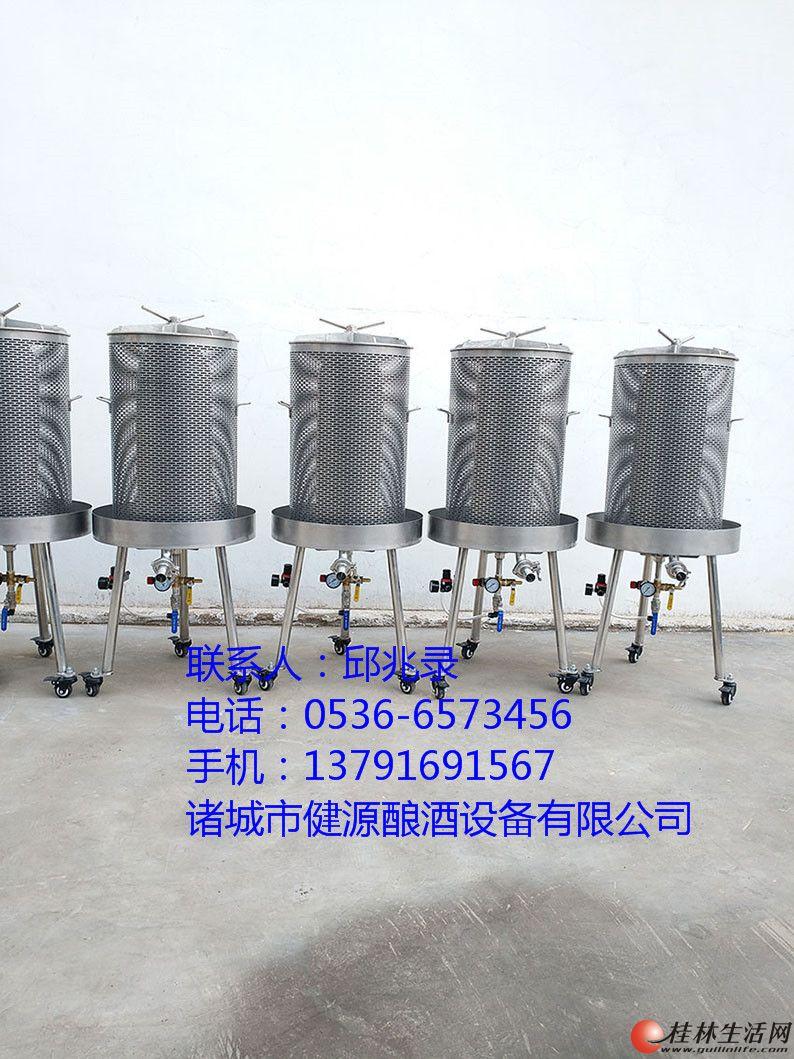 米酒气囊压榨机 发酵罐