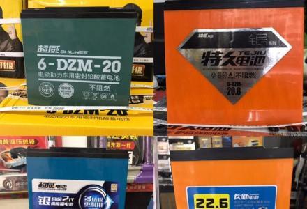 桂林换正品电池就找久久行,只卖正品电池的口碑门店