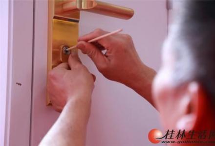 桂林市秀峰区开锁 换锁芯 开保险箱 汽车锁 更换指纹锁公司电话