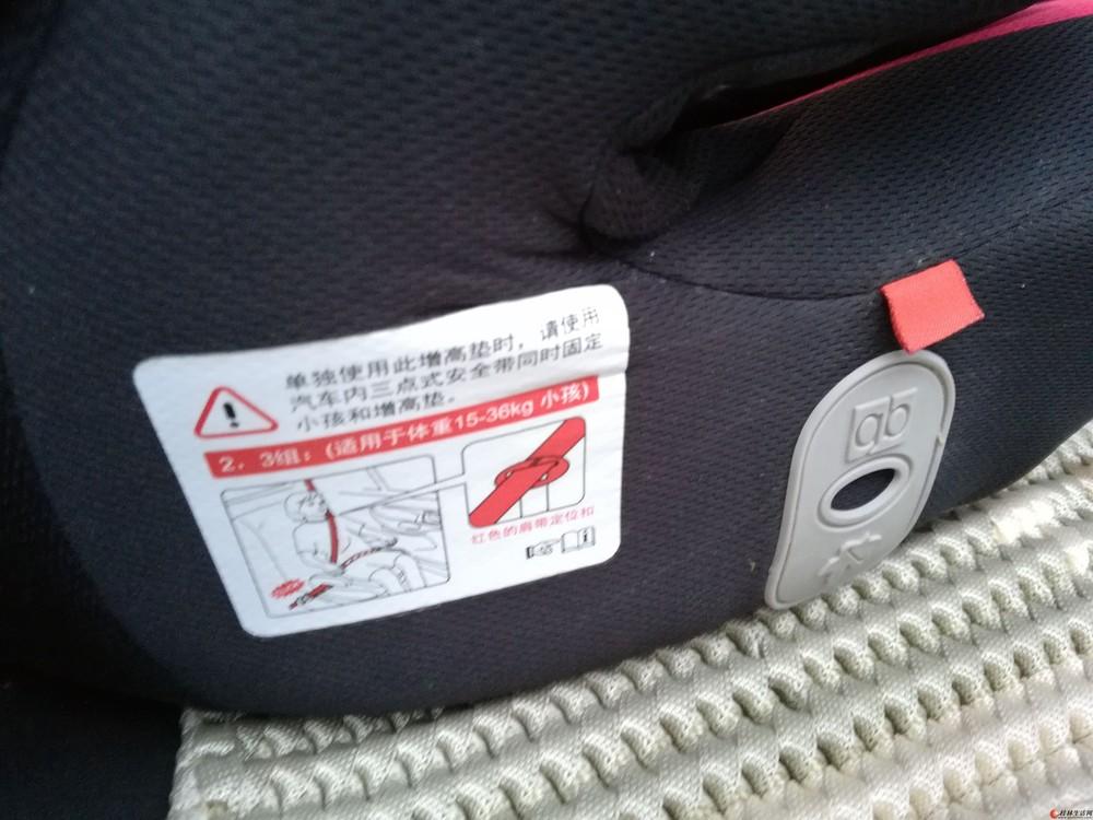 好孩子婴儿(0-8岁)汽车安全座椅