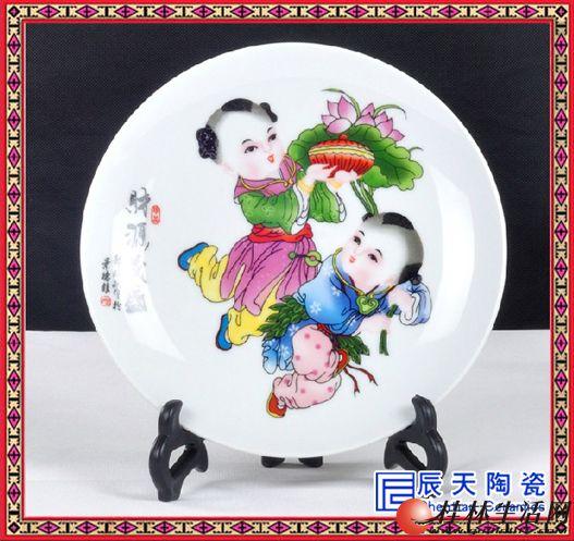 瓷都挂盘装饰盘子摆件中国特色纪念品纪念盘赏盘工艺品送老外