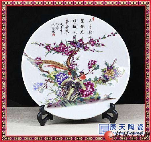 景德镇陶瓷工艺品青花清明上河图纪念盘挂盘精致时尚家居摆件