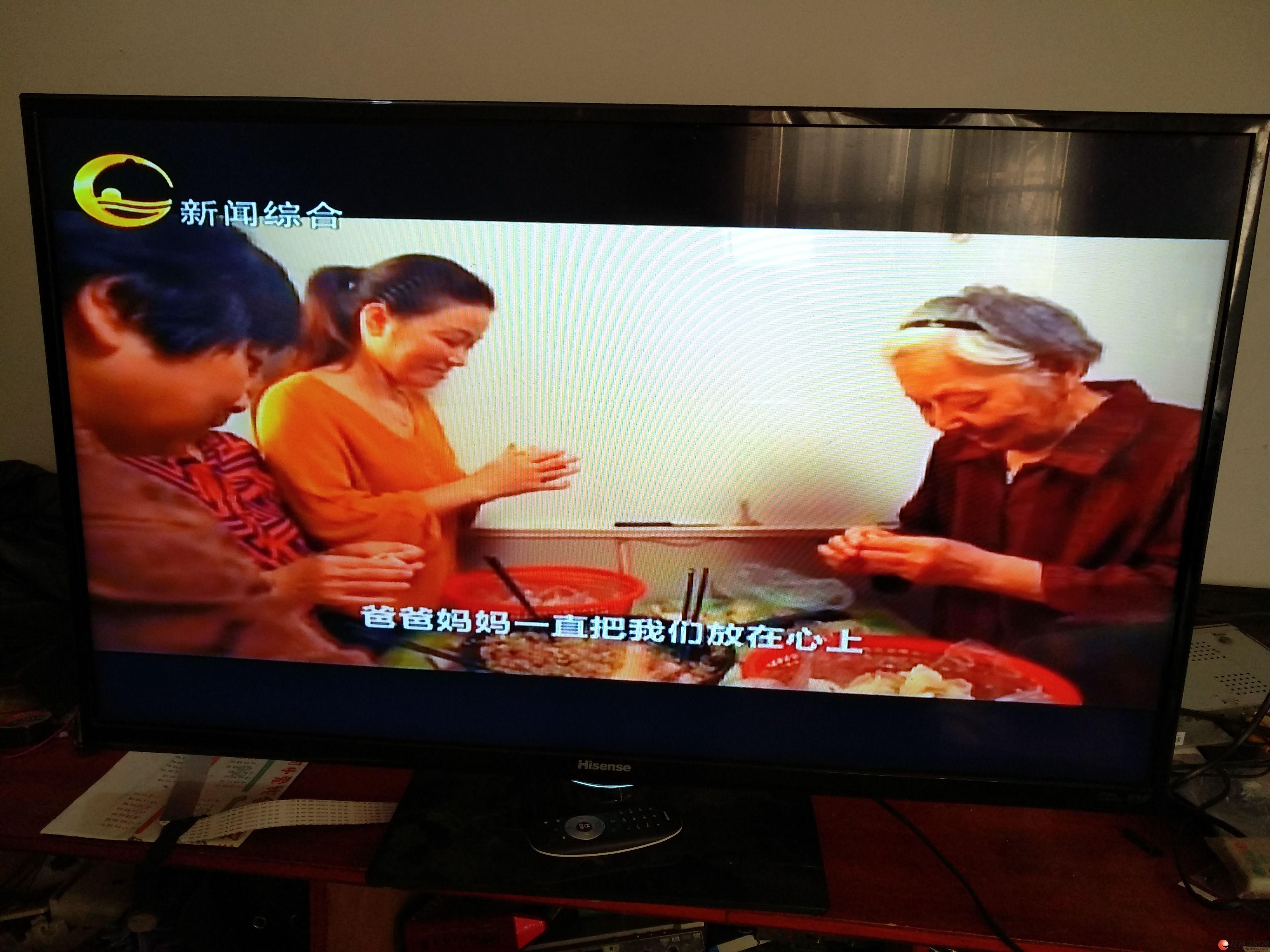 出售海信LED42K360J电视一台