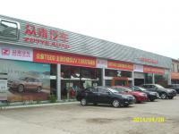 桂林万里顺汽车销售有限公司厂房租售