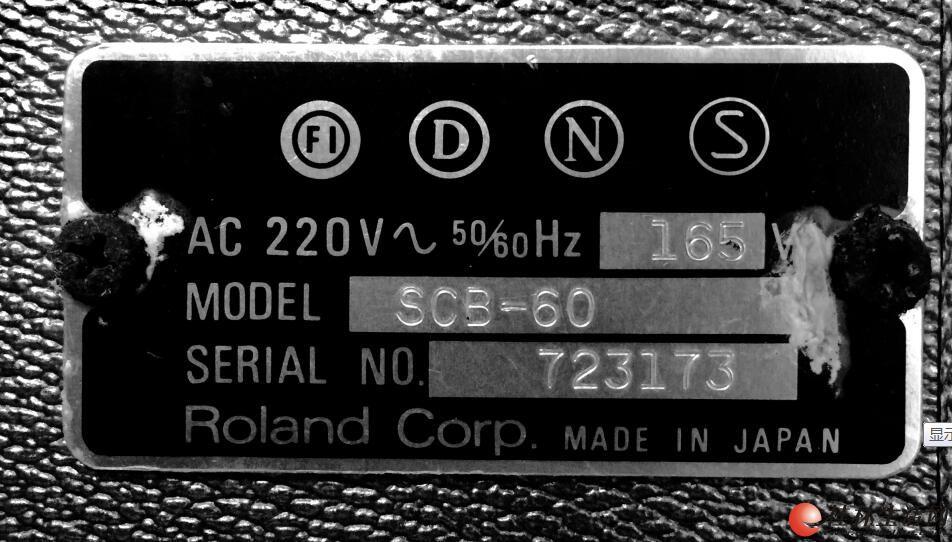 出售Roland(罗兰)电吉他贝斯音箱