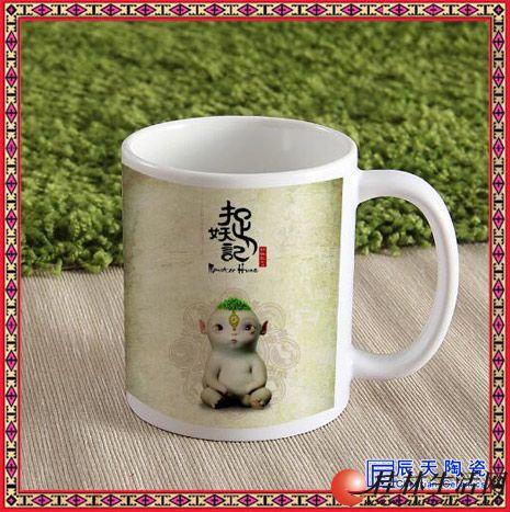 中国风陶瓷马克杯手绘茶杯大鱼咖啡杯创意手雕陶瓷杯子带勺