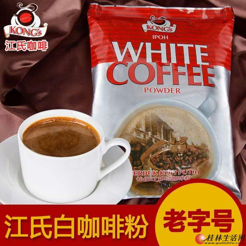 香浓江氏白咖啡粉(马来西亚)