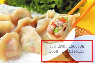 满家兴水饺带来成功的创业的项目,才是好项目