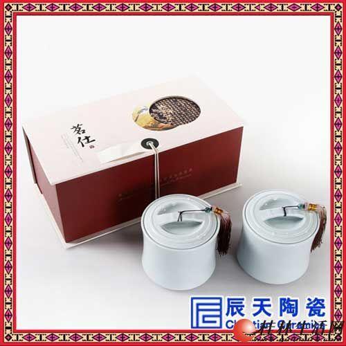结晶釉陶瓷茶叶罐 茶膏罐子 瓷罐密封存储罐糖香粉中药罐