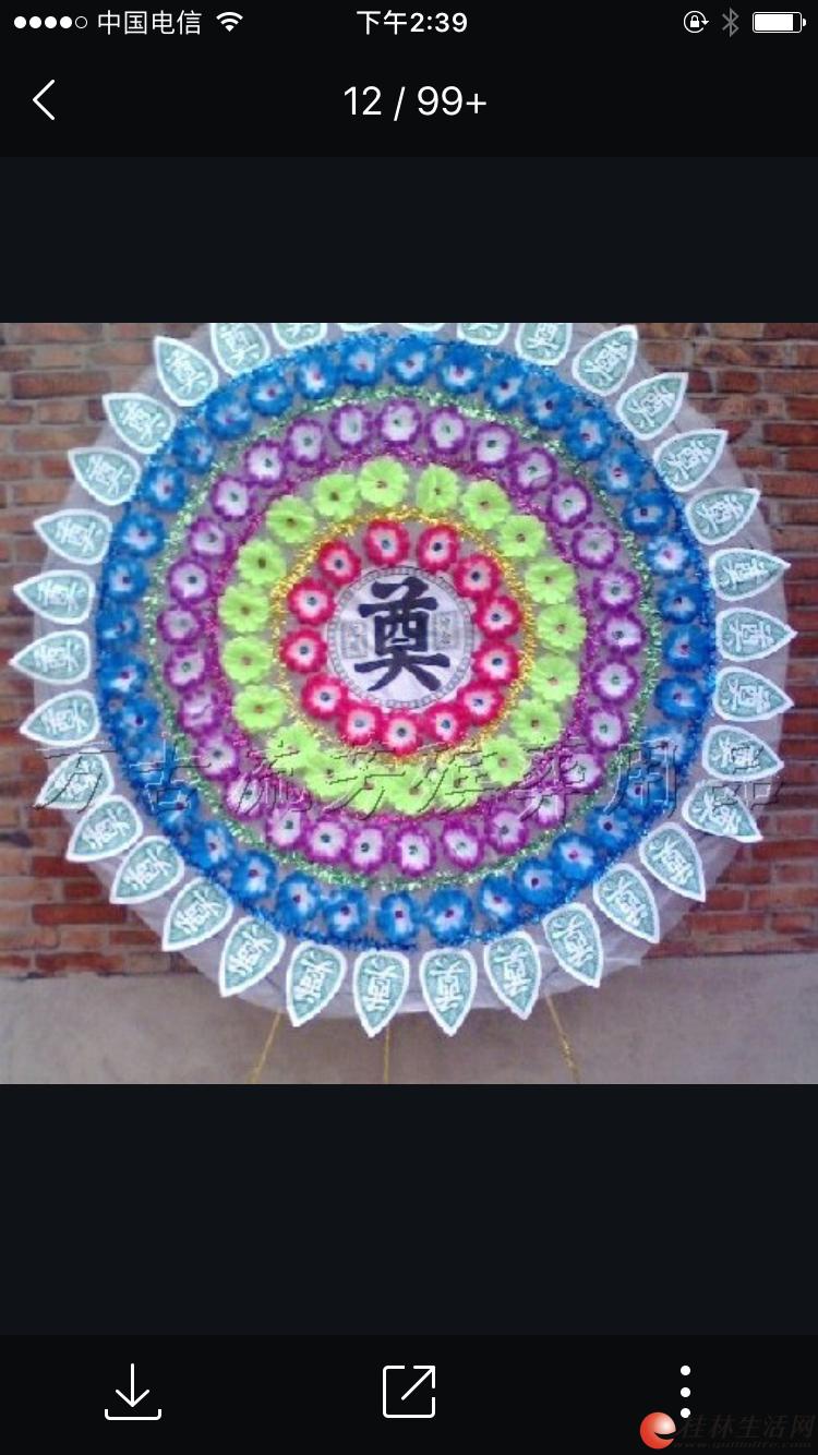 桂林极乐世界白事殡仪服务公司