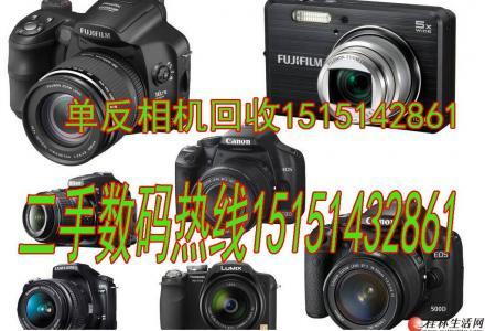 苏州二手佳能单反相机回收佳能二手60d高价回收