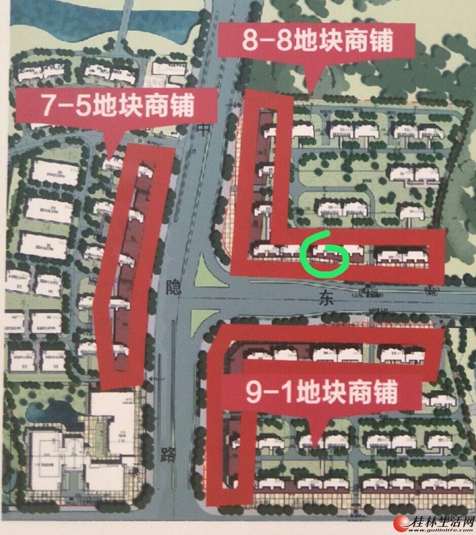 荣和·林溪府-观琴三层复式清水房+带车位出租