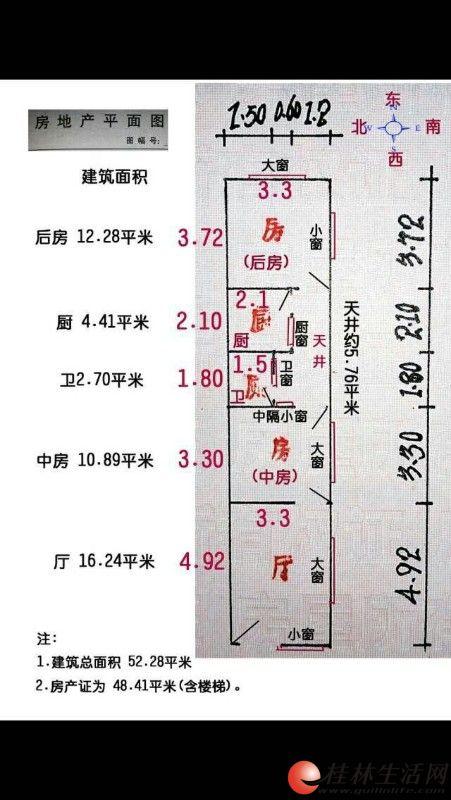 m中华小学学区有天有地的平房一套两房一厅使用面积55平米55万