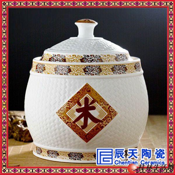 米缸米桶有盖 储物罐茶饼缸 5公斤储物罐 腌菜干货泡菜坛