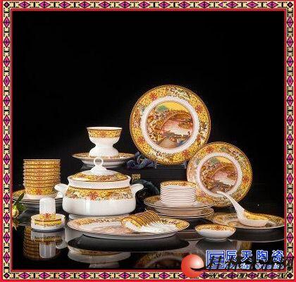 结婚乔迁礼品 56头28新中式骨瓷餐具 骨瓷米饭碗小调羹