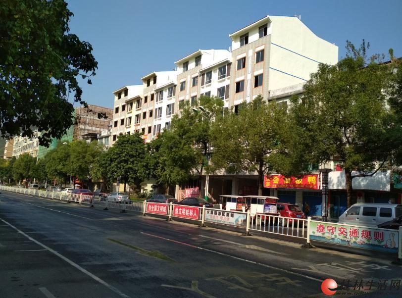 临桂区榕山路三小分校对面整栋、门面或住房分层出租