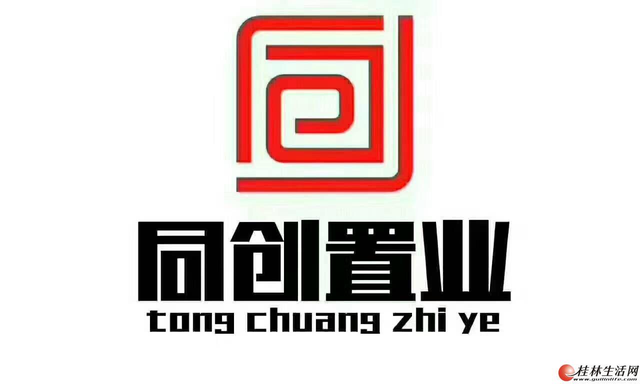 八里街滨江国际桂林日报社小区2楼两层复式清水4房2厅3卫100万