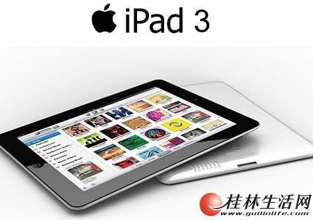 苹果iPad3港版32G内存