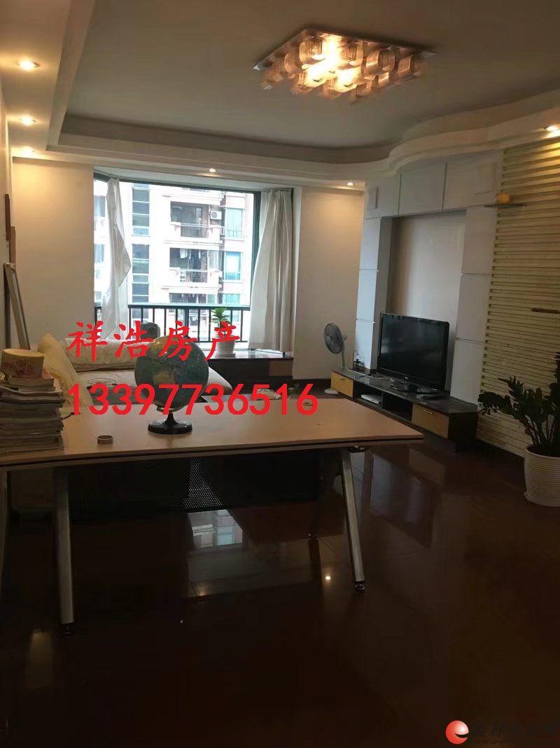 出售,世纪新城,3房2厅2卫,142平米,电梯6楼,105万,精装修