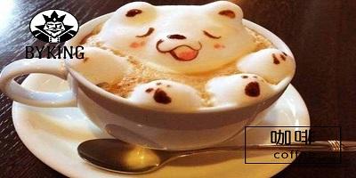 餐饮加盟之贝亚国王时尚奶茶加盟,见证幸福的时刻。