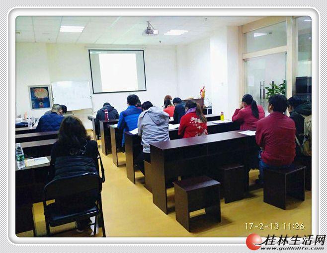 桂林市排名第一的针灸推拿培训学校针灸学院院长指导理论技能实操