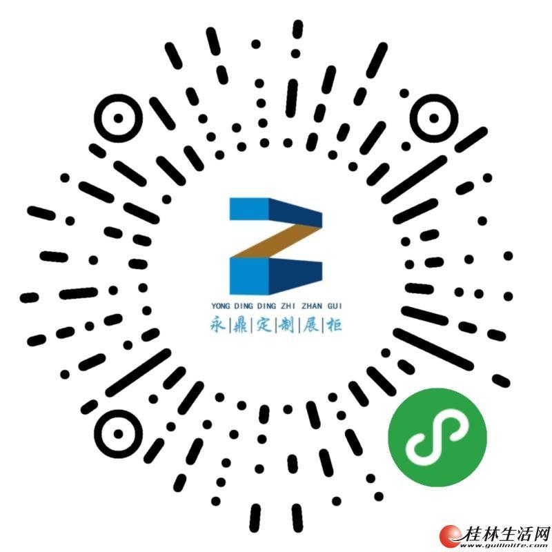 桂林专业生产量身订做衣柜家具展柜柜台货架