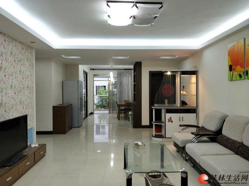 L公园绿涛湾 3房2厅 精装修 128平 126万