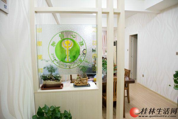 桂林心理咨询,找和谐心理咨询