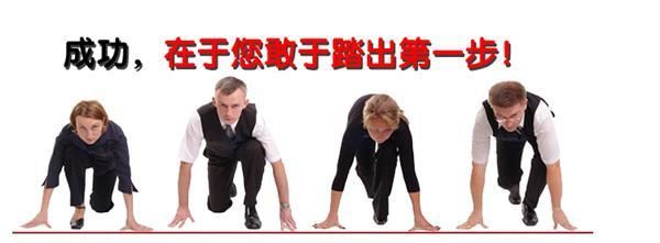 桂林:成人高考(桂林理工大学函授)广西招生简章