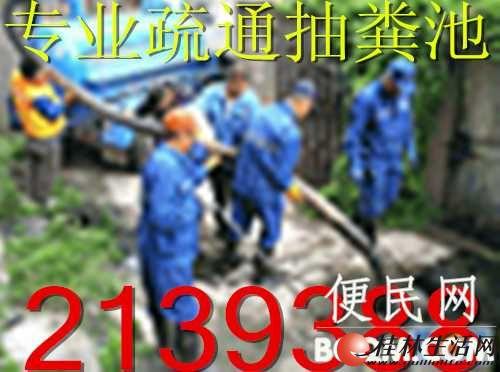 桂林诚信专业政府批诚信专业疏通各种下水管道|污水池清理|隔油池清理