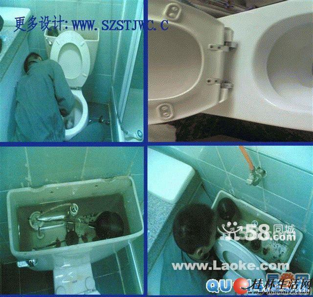 【蓝天家政公司】疏通下水道维修水管钟点工电话2135110