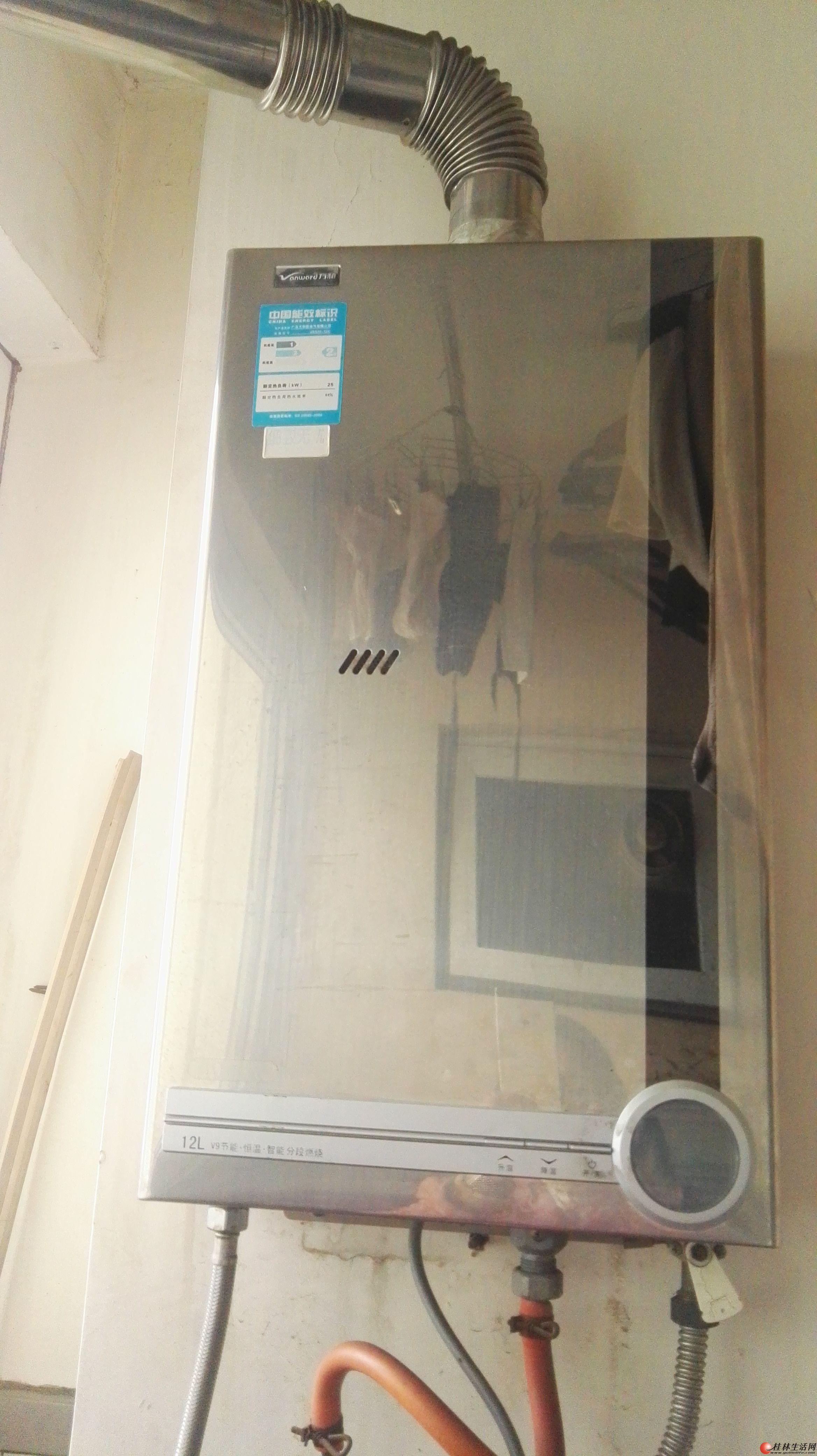 五成新(天然气)万和热水器12升仅售200元