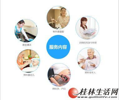 【蓝天家政公司】家装水电维修厨房厕所管道疏通钟点工