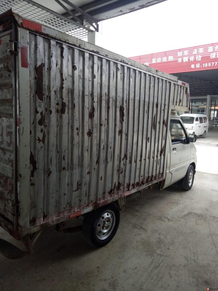 五菱荣光小货车低价出售