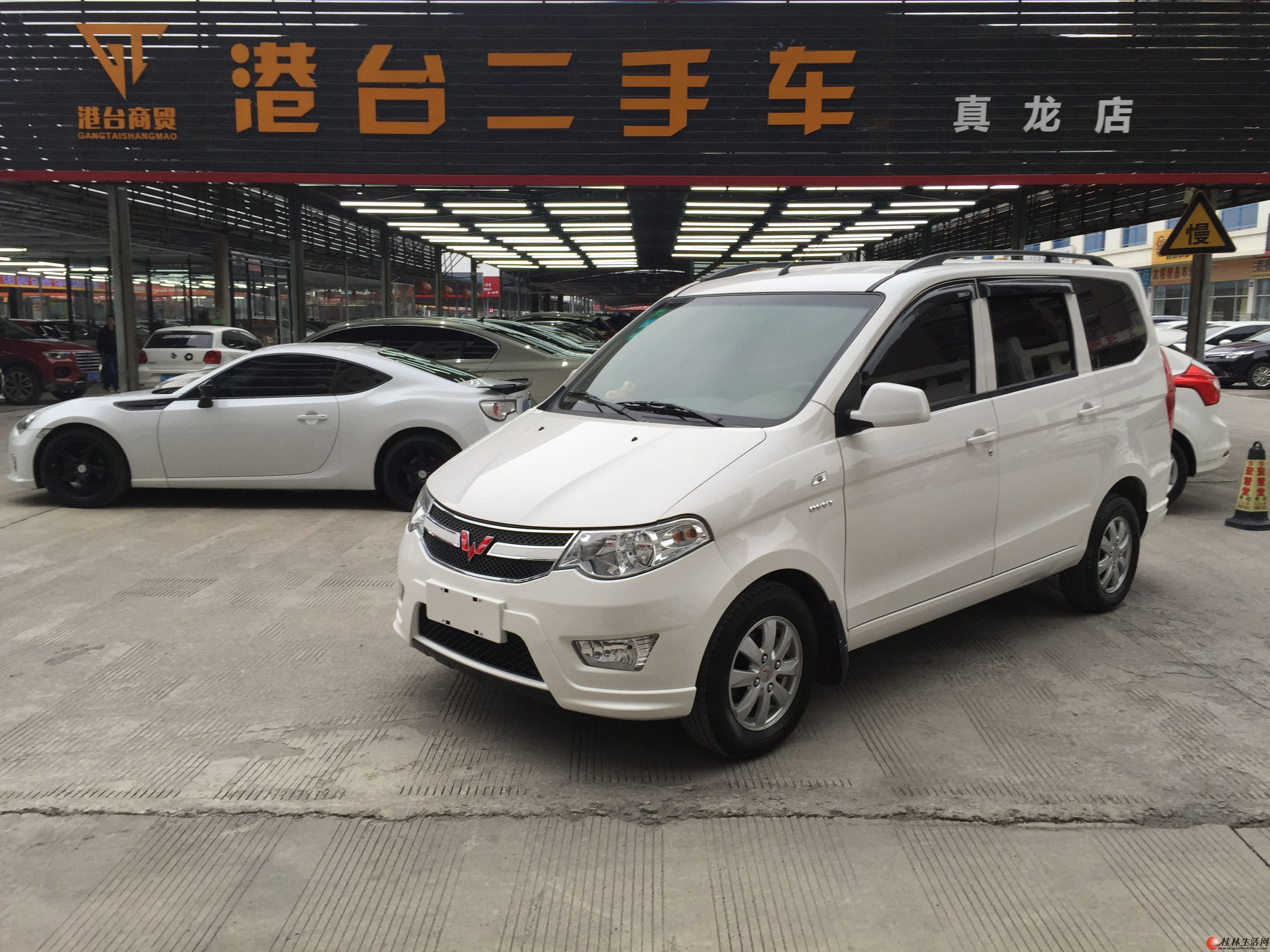 五菱 宏光 2016款 1.5L S舒适型