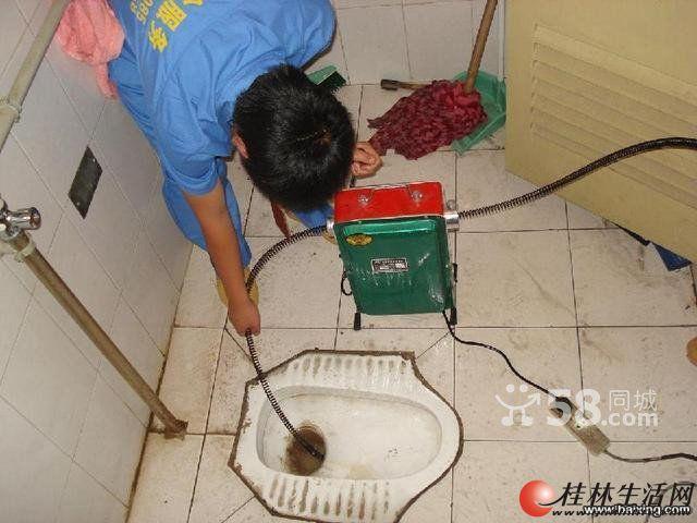 桂林蓝天疏通公司,管道疏通,马桶,地漏,雨水管,抽粪,清洗管道