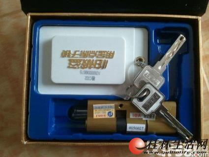 专业【开锁】换锁芯,配遥控电子锁,电话15295878479