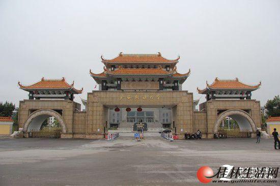 广西民族大学2018年函授招生对象