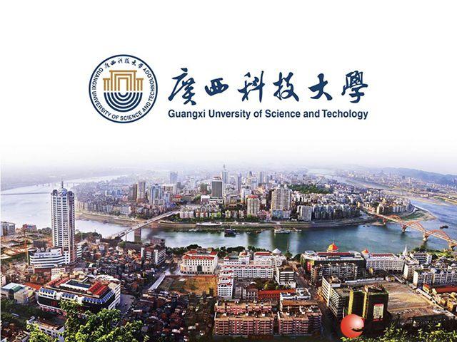 广西科技大学2018年函授报读须知