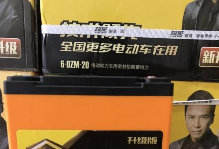 桂林超威黑金电池授权直营店,正品超威更有保障.