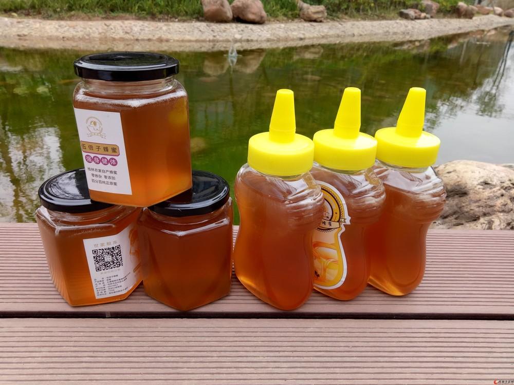 纯正农家蜂蜜,可以来试试