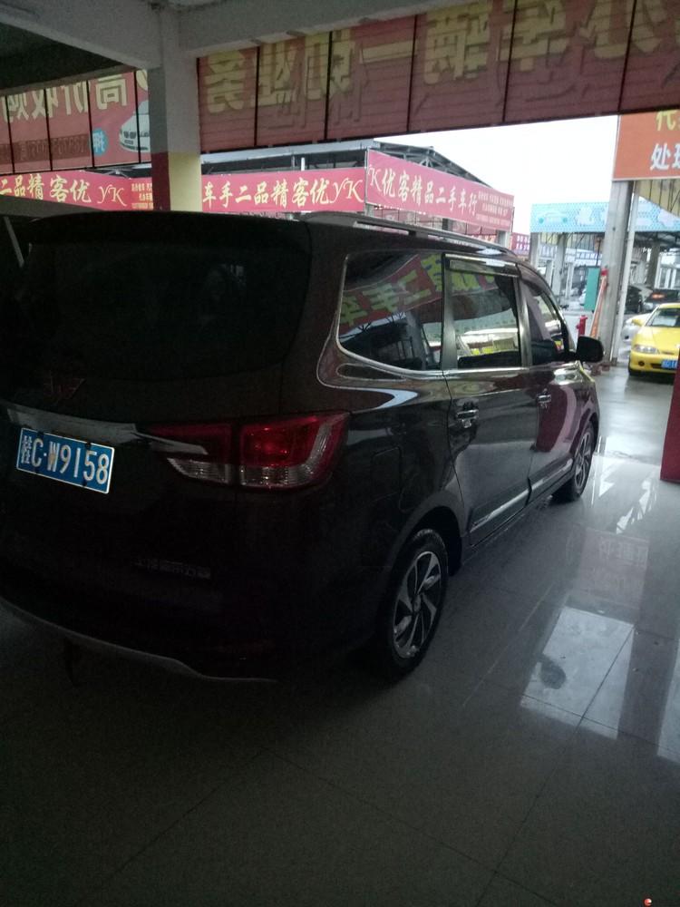 五菱宏光最新款高配的桂林一手车