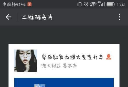 桂林理工大学-广告学专业简介-函授大专本科