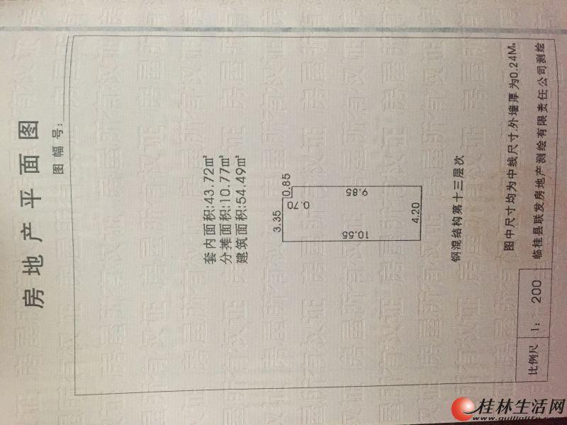 临桂花样年 一房一厅54平方39万 双证齐全随时过户