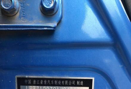 吉利熊猫 2010年10月  仅售1.2万