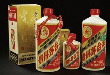 万博体育客户端高价收购名酒五粮液酒,贵州茅台酒,国窖1573酒,水井坊酒