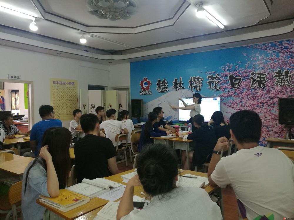 桂林樱花日语开课信息!暑期班开始预约中!