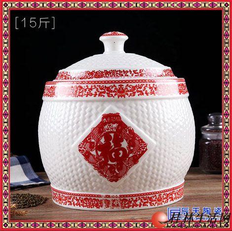 猪油罐 茶叶 厨房家用 陶瓷储面罐米缸米桶10斤5KG带盖大号